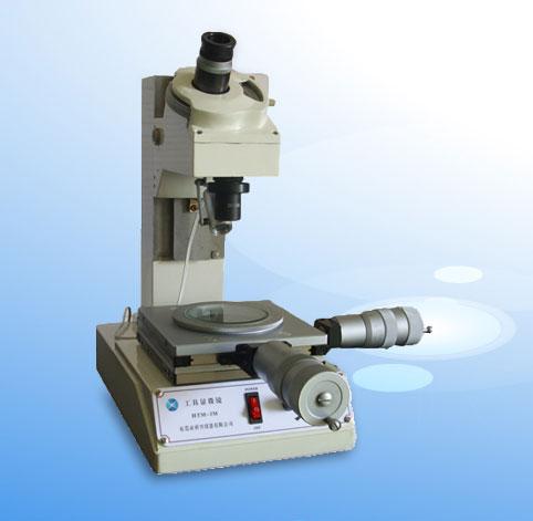 工具显微镜 IM