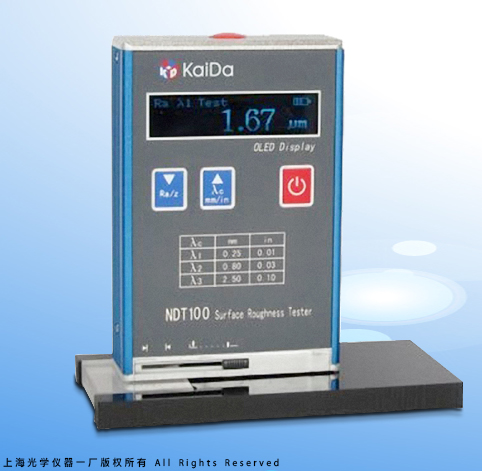 表面粗糙度仪(经济型)CX-10