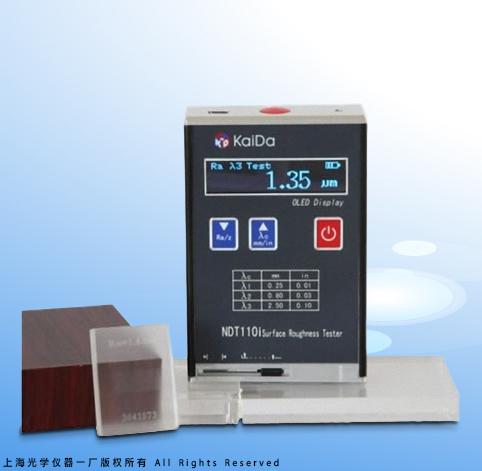 表面粗糙度仪(升级型)CX-20