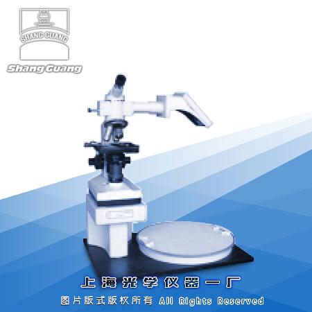 纤维测量投影仪 CYG-055C